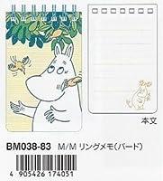 ムーミン/リングメモ/バード(BM038-83)