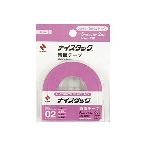 ニチバン ナイスタック 両面テープ しっかり貼れてはがしやすいタイプ 5mm×7.5m 小巻2巻 NW-H5SF