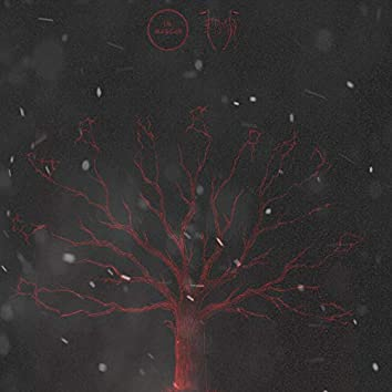 Regeneration (Prod. By Ambit)