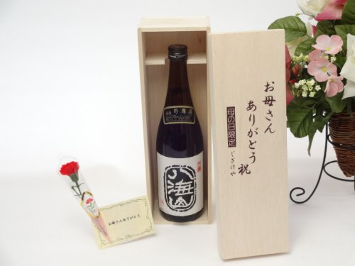 母の日 日本酒セット お母さんありがとう木箱セット(八海酒造 八海山 吟醸 720ml(新潟県)母の日カード お母さんありがとうカーネイション