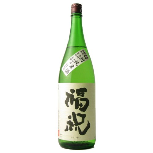 藤平酒造『福祝 特別純米 山田錦55%磨き』