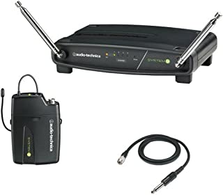 Audio-Technica System 9 ATW-901/G Wireless Guitar System