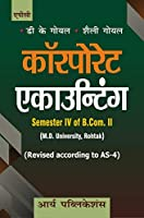 Corporate Accounting Semester IV of B.Com. II (M.D.U., Rohtak) (Hindi)