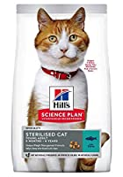 Hill's Science Plan Feline Sterilised Cat Young Adult Tuna 1.5kg Foods - Cat - Dry Adult