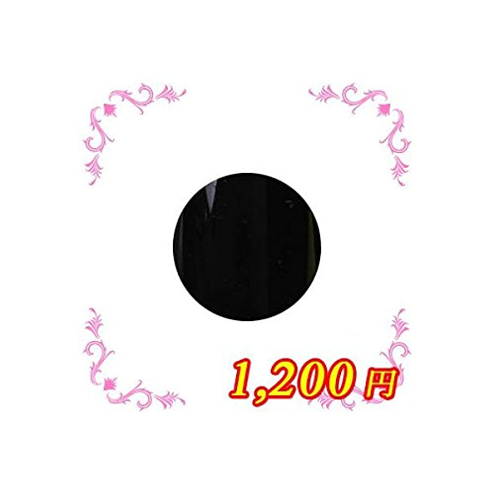 チャールズキージング摂氏度デンマークプリジェル スーパーカラーEx ライナーブラック 4g
