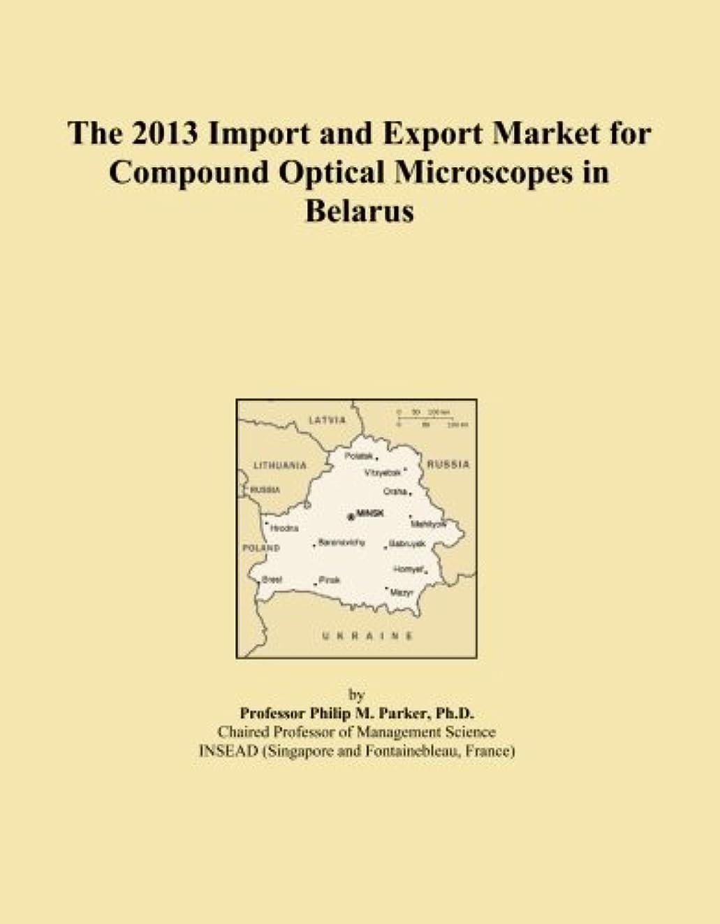 囲い虐待触覚The 2013 Import and Export Market for Compound Optical Microscopes in Belarus