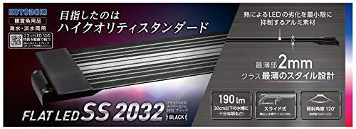 コトブキ 水槽 フラットLED SS2032 ブラック 5.6x23.6x8.5センチメートル (x 1)