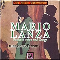 Famous Arias and Songs- Mario Lanza