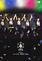 &6allein 1st LIVE「With You」 [DVD]