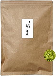 粉末緑茶 煎茶 (業務用粉末緑茶500g)
