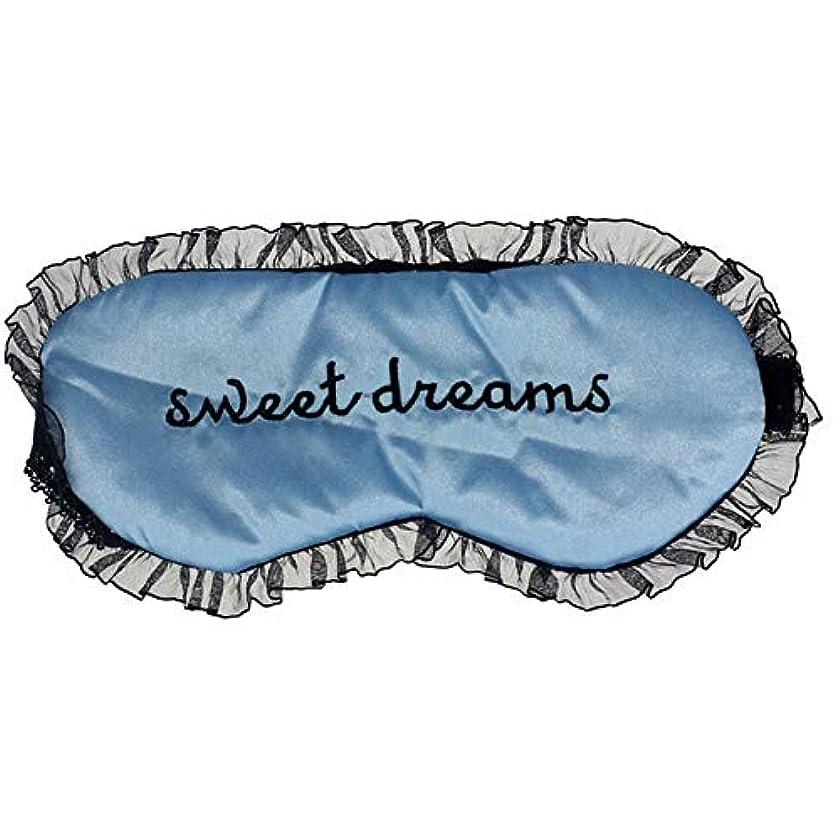 アリーナエネルギードックNOTE 新しいかわいいレース安らかな睡眠アイマスク目隠しシェード睡眠補助サテンアイケアツール40