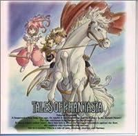 ドラマCD「テイルズ・オブ・ファンタジア」Vol.1