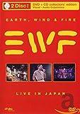 Live in Japan - Earth Wind & Fire
