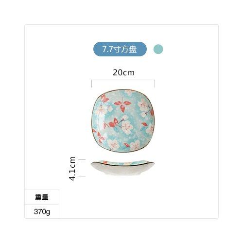 YUWANW Magnolia Japonais en céramique Vaisselle Bol à Riz Soupe de Nouilles Plat Grande Plaque de Sushi Assiette à Poisson, 19,6 cm de côté Plat
