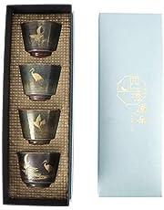 4 szt. zestaw ceramicznych kubków do herbaty, styl chiński/japoński retro kubek do herbaty kung fu filiżanka do herbaty sake, zestaw prezentowy (nr 2)