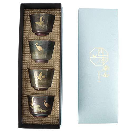 4-teiliges Keramik-Teetassen-Set, Retro-Teebecher im chinesischen/japanischen Stil Kung Fu Teaware Sake Cup, Geschenkset(#2)