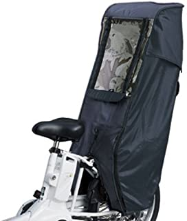 MARUTO Deluxe Bicycle Child Seat Canopy Cover (Black)