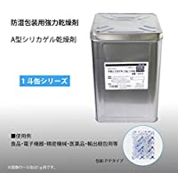 防湿包装用強力乾燥剤 A型シリカゲルクリーン&ドライ「1斗缶シリーズ」 (3g2500個)