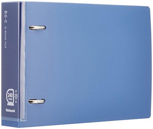 ナカバヤシ Dリングファイル B6 E型 ブルー RF1162B-N