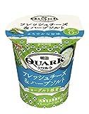 明治 QUARKフレッシュチーズ&ハーブソルト(90g×12コ)クール便 クワルク