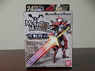 MRS 可動狩人 キリンシリーズ 女C 単品 袋 モンスターハンター モンハン フィギュア モーションリヴァイヴシリーズ