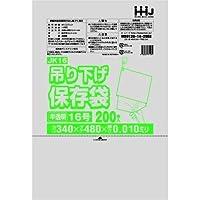 【お買得】HHJ 吊り下げ規格袋 16号 食品検査適合 吊り下げタイプ 0.010×340×480mm 6000枚 200枚×10冊×3箱 JK16