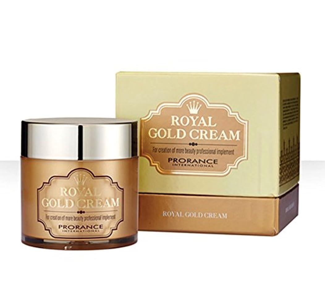円形自転車不屈[PRORANCE] ロイヤルゴールドクリーム70ml /保湿?美白/純金(純度99.9%)/韓国化粧品/ Royal Gold Cream 70ml/moisturizing,whitening/pure gold(99.9% purity)/Korean Cosmetics [並行輸入品]