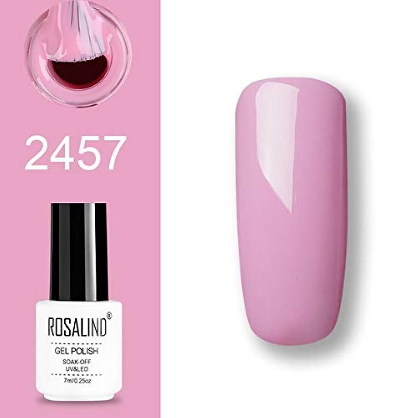 帰るつらい錆びファッションアイテム ROSALINDジェルポリッシュセットUVセミパーマネントプライマートップコートポリジェルニスネイルアートマニキュアジェル、ピンク、容量:7ml 2457。 環境に優しいマニキュア