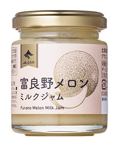 JAふらの 富良野メロンミルクジャム 90g ×6個