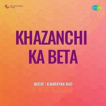 "Zindagi Kya Hai Zindagi Meri (From ""Khazanchi Ka Beta"") - Single"
