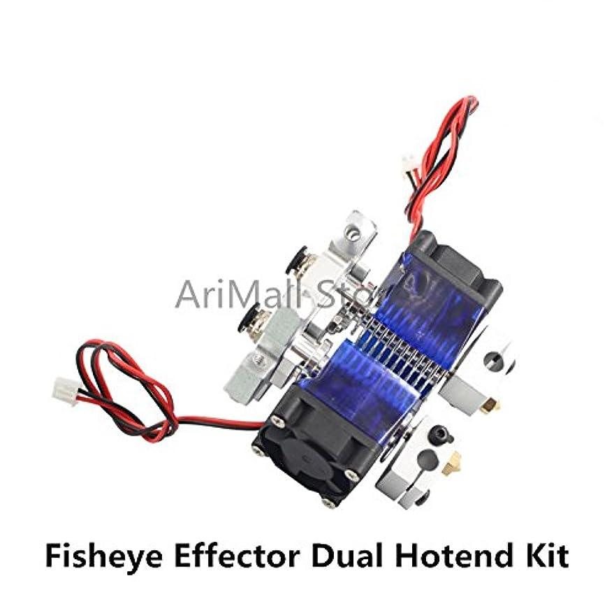 発信無効にする船酔いWillBest 3D printer parts V6 remote Extruder fisheye effector dual head hotend full Kit 1.75/0.4