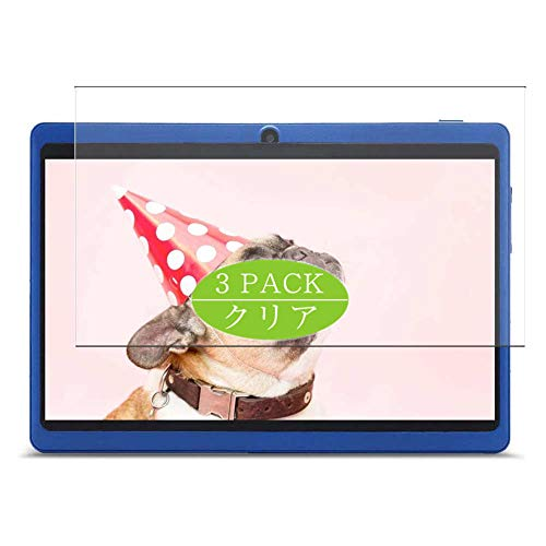 VacFun 3 Piezas Claro Protector de Pantalla, compatible con JINYJIA Tablet PC...