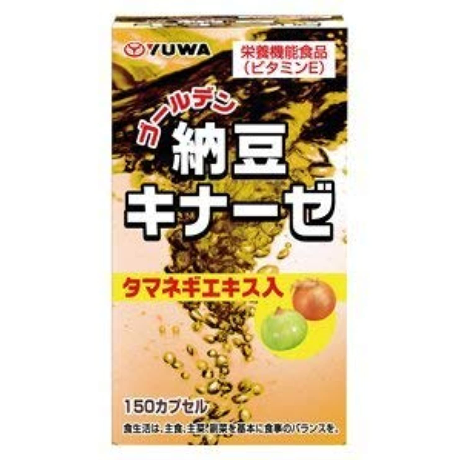 メジャー洗剤カプラーユーワ ゴールデン納豆キナーゼ 150カプセル × 20個セット