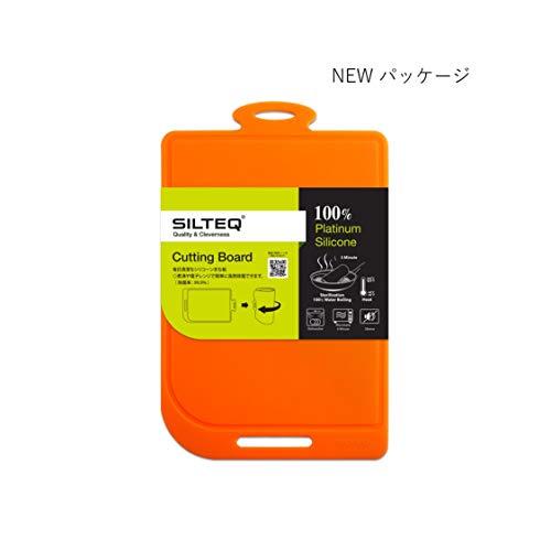 SILTEQ『キレイのミカタ丸めて煮沸除菌できるまな板』