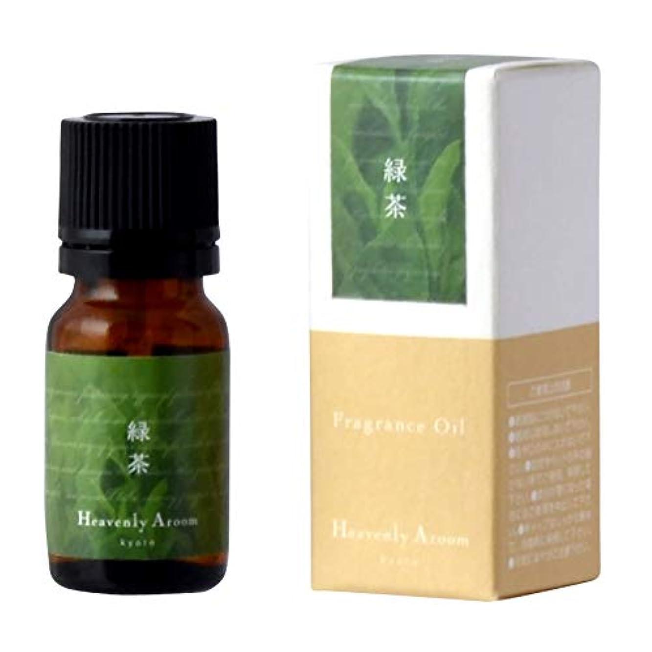 ブラザー印象的ネコHeavenly Aroom フレグランスオイル 緑茶 10ml