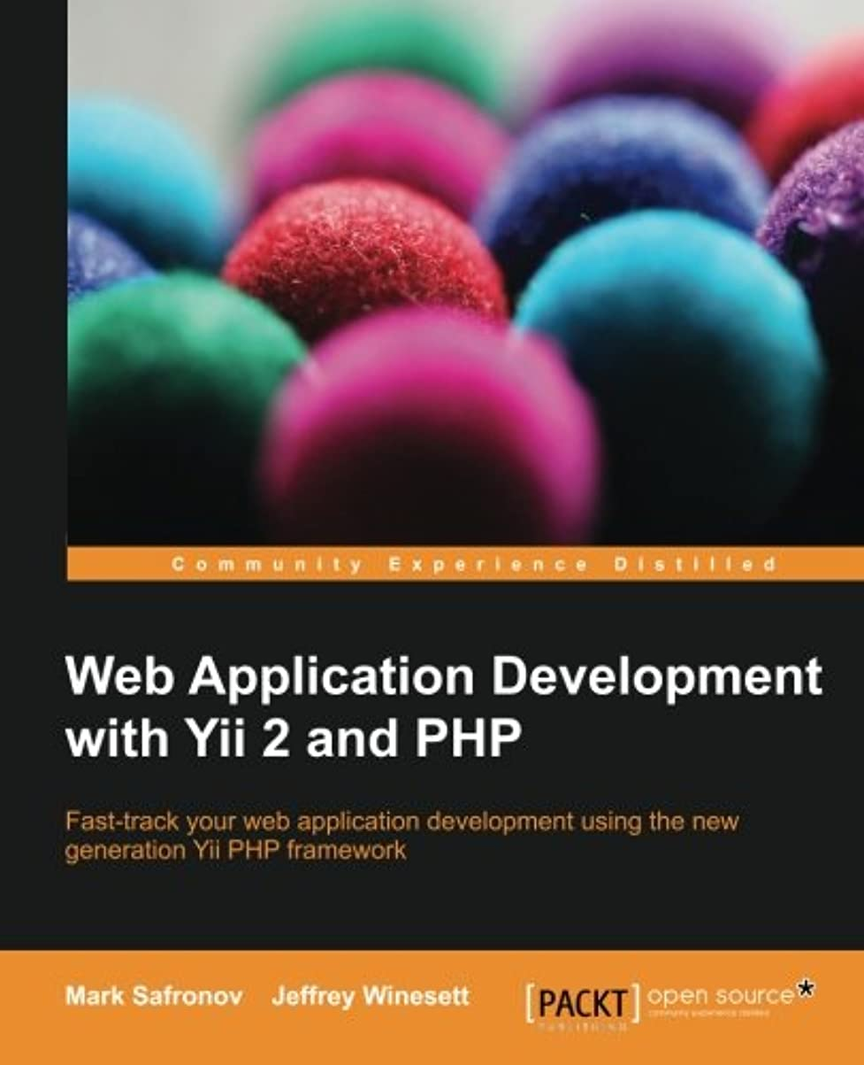 ビリーしょっぱいアラブWeb Application Development With Yii 2 and Php