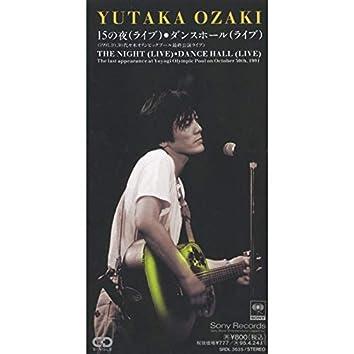 The Night (Live Version)