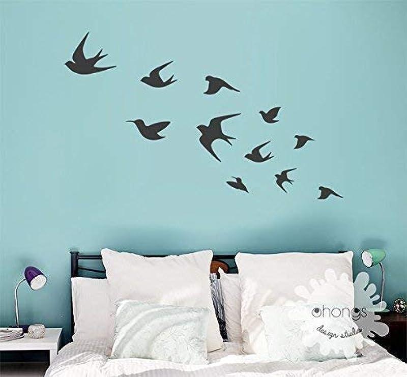 Bird Wall Decal Flying Birds Wall Deal Birds Wall Sticker Interior Decal Living Room Wall Decal Wall Art
