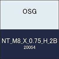 OSG ナットタップ NT_M8_X_0.75_H_2B 商品番号 20054