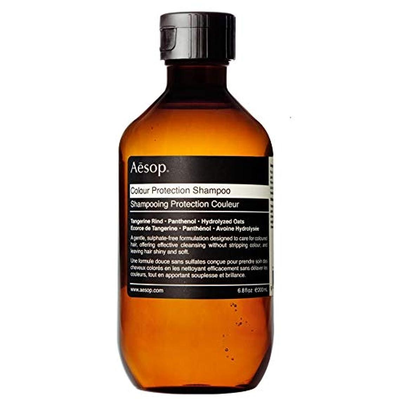 再編成するマサッチョシード[Aesop ] イソップ色保護シャンプー - Aesop Colour Protection Shampoo [並行輸入品]