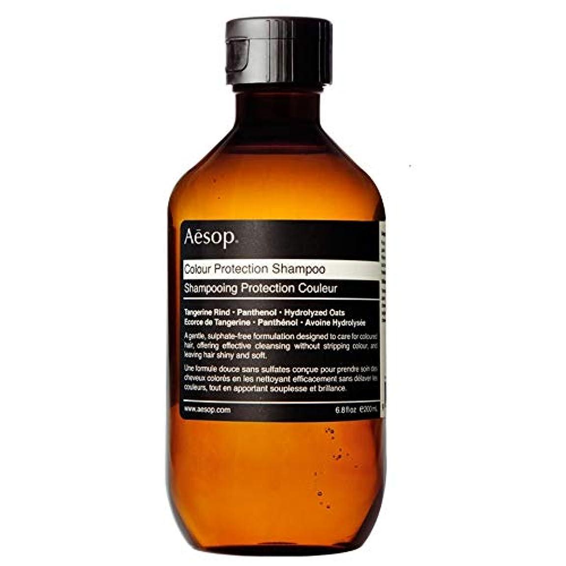 呼び起こす展示会未来[Aesop ] イソップ色保護シャンプー - Aesop Colour Protection Shampoo [並行輸入品]