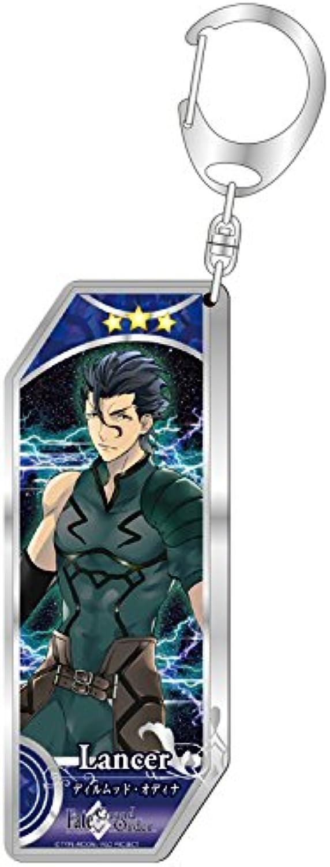 Fate   Grand Order Servant Keychain 52 Lancer   Diarmuid Ua Duibhne
