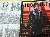 二階堂大和 アイドリッシュセブン クリアビジュアルポスター10 5周年 大和 アイナナ クリアポスター カードダス