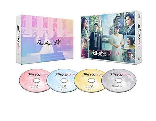 【メーカー特典あり】知ってるワイフ Blu-ray BOX(B6クリアファイル付)