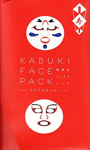 歌舞伎フェイスパック 寿 KABUKI FACE PACK -KOTOBUKI-