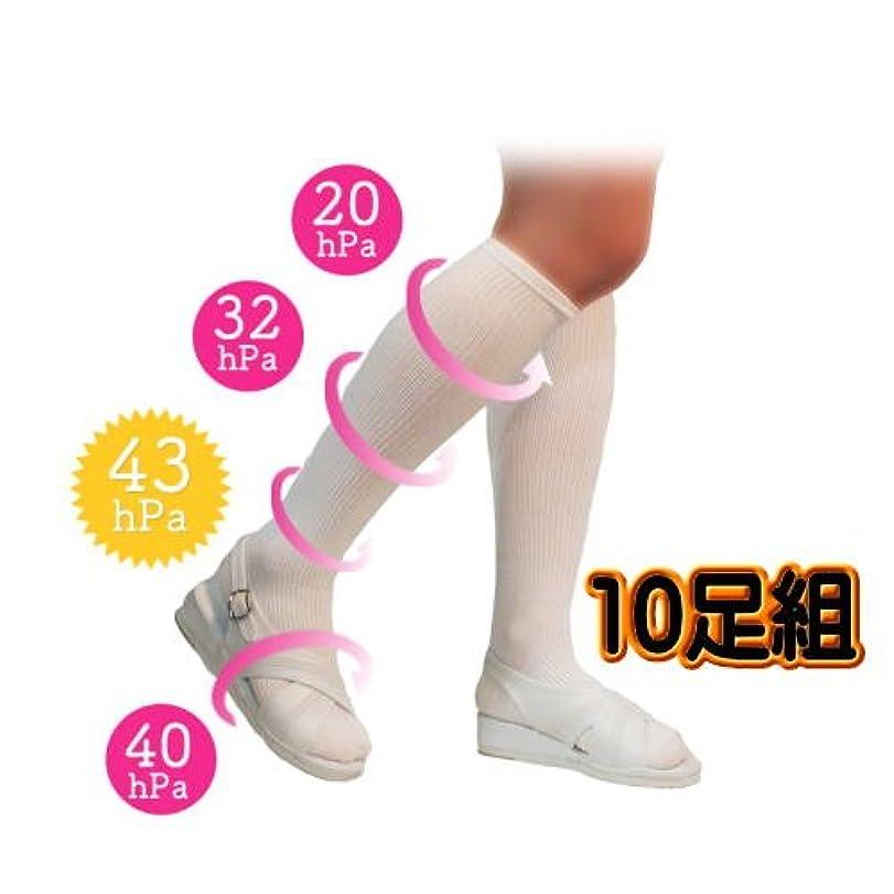 ジーンズ達成可能提供する在庫処分 美脚 着圧 ソックス ホワイト 10足組 足の疲れ むくみ 対策 ナース 23-25cm 7810P