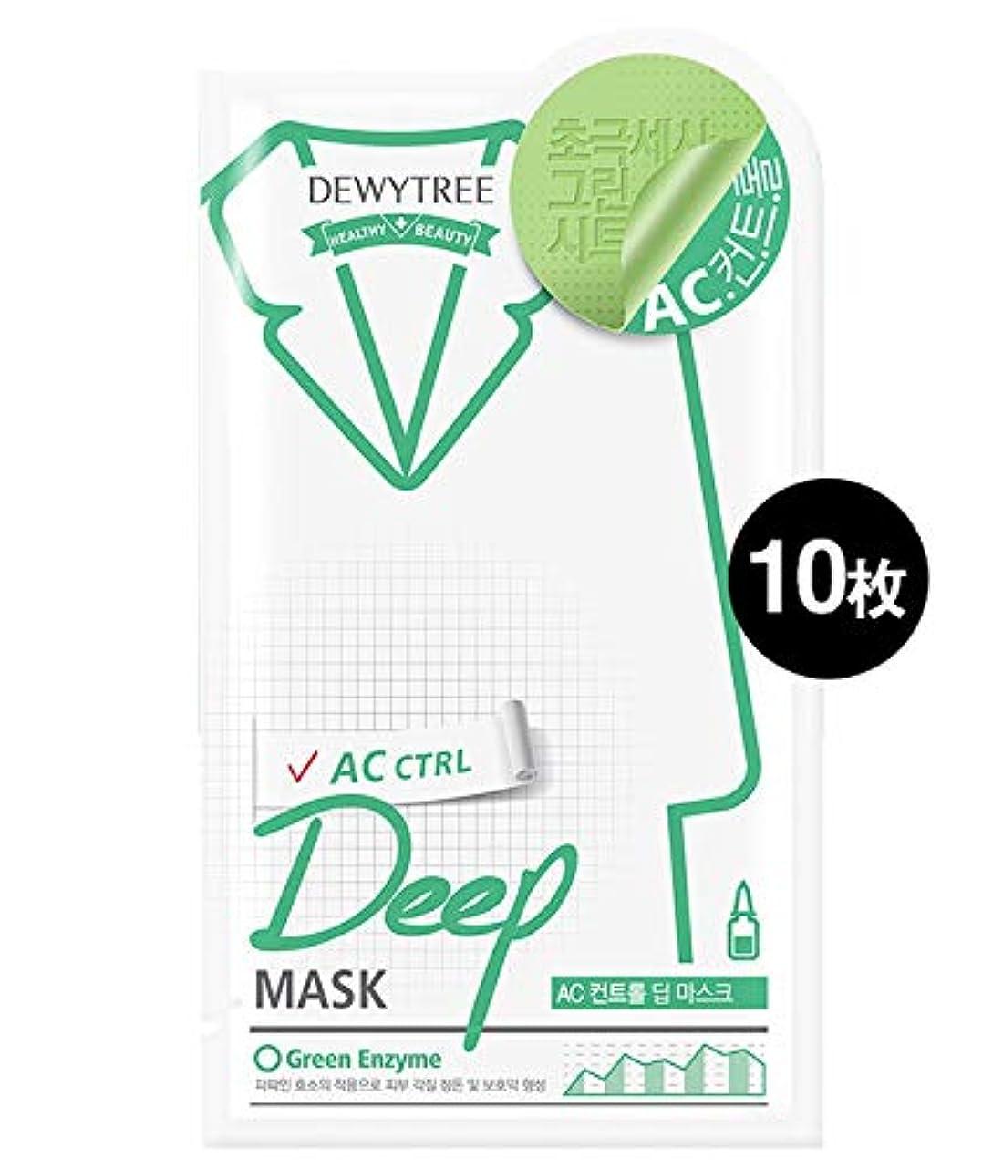 バースゲインセイシェード(デューイトゥリー) DEWYTREE ACコントロールディープマスク 10枚 AC Control Deep Mask 韓国マスクパック (並行輸入品)