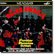 Kalinka (Popular Russian Songs) - The Alexandrov Song And Dance Ensemble Of The Soviet Army