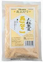 大粒 黒豆きなこ (100g) 【オーサワ】