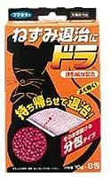 フマキラー ねずみ用 毒餌剤 8包入